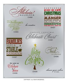 DIGITAL DOWNLOAD ... in AI, EPS, SVG, & GSD formats @ My Vinyl Designer #merrychristmasgraphics