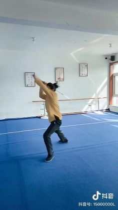 Self Defense Moves, Self Defense Martial Arts, Martial Arts Workout, Martial Arts Training, Kung Fu, Samurai Girl, Marshal Arts, Bo Staff, Martial Arts Techniques