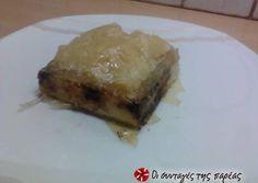 Γαλακτομπούρεκο με σοκολάτα και πορτοκάλι Pudding, Sweets, Beef, Chicken, Desserts, Food, Meat, Tailgate Desserts, Deserts