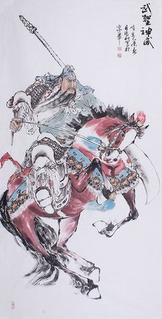 Art Traditional chinese painting GuanYu riding a horse Figure Painting Online Painting, Ink Painting, Figure Painting, Masculine Art, Warrior Paint, Chinese Drawings, Suikoden, Guan Yu, Taoism