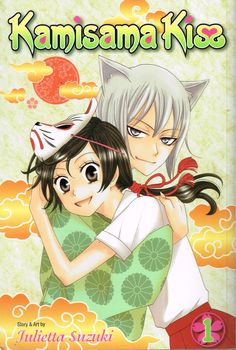 Kamisama Kiss vol 1 (2010) by Julietta Suzuki. A good story and strong-willed characters, lots of them. Finished 3rd May 2016, bedtime reading, third read.