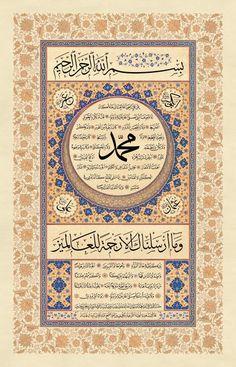 TURKISH ISLAMIC CALLIGRAPHY ART | Flickr - Photo Sharing!