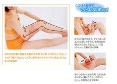 【入浴中】美脚になるためのリンパマッサージ