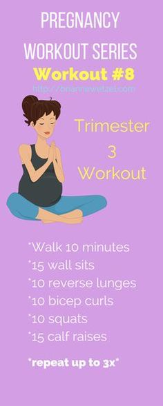 Easy to follow workout for third trimester moms-to-be. Try these at home to keep your body moving for an easier labor and delivery