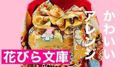 Kimono, Backpacks, Youtube, Bags, Handbags, Backpack, Kimonos, Youtubers, Backpacker