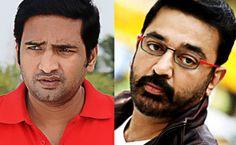 கமலுடன் நடிக்கிறாரா சந்தானம்?... http://www.iluvcinema.in/tamil/santhanam-in-kamal-film/