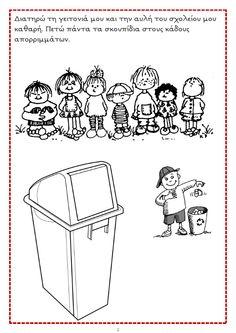 στάση νηπιαγωγείο: Περιβάλλον-Ανακύκλωση 2 Environmental Education, Happy Kids, Kindergarten, Crafts For Kids, Earth, Summer, Photography, Happy Children, Crafts For Children