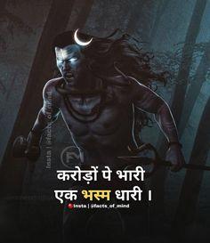 Shiva Shambo, Rudra Shiva, Shiva Statue, Krishna Hindu, Lord Shiva Hd Wallpaper, Lord Vishnu Wallpapers, Shiva Meditation, Aghori Shiva, Shiva Angry