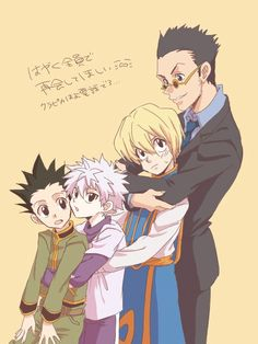 Gon, Killua, Kurapika, and Leorio        ~Hunter X Hunter