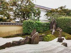 Zuihō-in rock garden #zuihoin #daitokuji #rockgarden #zen #kyoto