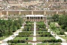 http://www.howtogetcheapflights.info/wholesale-flights.html Wholesale flight tickets information and also booking strategies.  Afghanistan gardens of babur, Before the war