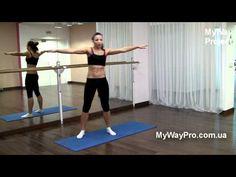 MyWay Project - Как убрать бока (как похудеть) Фитнес дома - YouTube