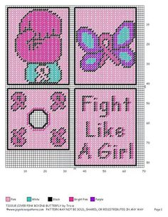Pink Boxing Butterfly Tissue Box Cover (556×720)