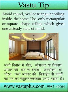6 Grand Tips AND Tricks: Circular False Ceiling Interior Design false ceiling ideas india.False Ceiling Section Interior Design. False Ceiling Design, Indian Style, Showroom, Indian House Plans, Pooja Room Design, False Ceiling Living Room, Puja Room, Vastu Shastra, Studios