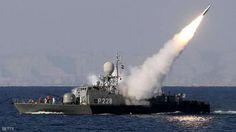 #موسوعة_اليمن_الإخبارية l البحرية الأميركية: #إيران تهدد الملاحة الدولية في الخليج