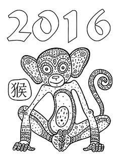 Adult coloring page New Year 2016 : Chinese New Year 2016 6 http://www.coloring-life.com/en/color-v3.php?lang=en&theme-id=1015&theme=New+Year+2016&image=coloriage-2016-g-6.jpg