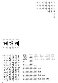 t212_KUa_선지윤_w10_05