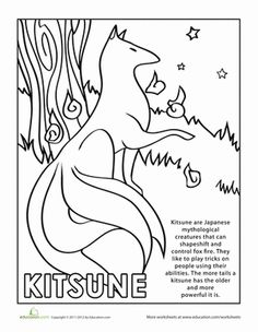 kitsune coloring page mythical creaturescoloring