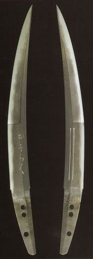 "The famous ""Sukemune"" tanto (inscribed ""o so ra ku,"" giving the name now used for this unique tsukurikomi)."