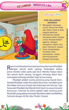 Ternyata, Tidak Semua Istri Rasulullah Saw Mewarisi Keturunan Kids Story Books, Stories For Kids, Baca Online, Inspiring Quotes About Life, Inspirational Quotes, Islam And Science, Hijrah Islam, I Muslim, History Of Islam