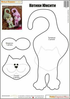 Felt Patterns, Applique Patterns, Sewing Patterns Free, Free Sewing, Cat Applique, Sewing Toys, Sewing Crafts, Sewing Projects, Fabric Toys