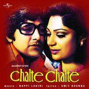 Chalte Chalte White Glitter Wallpaper, Asha Bhosle, Kishore Kumar, Rishi Kapoor, Old Song, Movie Songs, News Songs, Singing, Lyrics