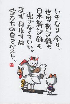 ヤポンスキー こばやし画伯オフィシャルブログ「ヤポンスキーこばやし画伯のお絵描き日記」Powered by Ameba -32ページ目