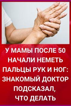 Health Diet, Health Fitness, Nail Art Hacks, Remedies, Healthy, Medicine, Salud, Life, Holistic Practitioner