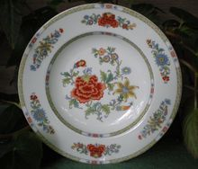 Lovely Limoges Shallow Bowl    Yang Tse Pattern    A Lanternier Limoges France    A Beautiful Mixed Floral Pattern Covers Most Of This Bowl  $35.00