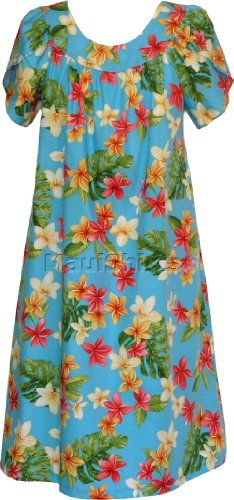066e1b0eb8951 New RJC RJC Women's Yellow Plumeria Tea Length Hawaiian Muumuu House Dress  online - Newfashionoffer