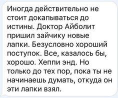 Пуговка's Friends