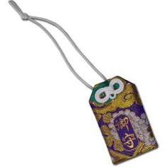 Purple Dragon Omamori   Japanese Shinto Luck Charm