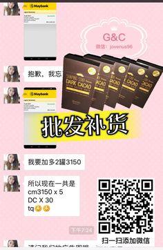 Chocolate Powder, Dark, Mini, Youtube, Blog, Movie Posters, Photography, Instagram, Photograph