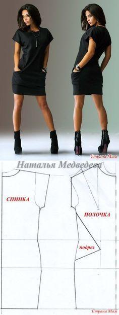 Крой и пошив платья прямого силуэта, с цельнокроенным рукавом и с большими карманами - Страна Мам