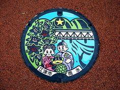 Edsu city shimane Japan