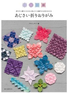 Hydrangea Fold The Art of Folding Paper Origami Book- Japanese Craft Book Origami Quilt, Origami And Kirigami, Origami Paper Art, Origami Books, Origami Flowers Tutorial, Flower Tutorial, Book Crafts, Paper Crafts, Diy Kaleidoscope