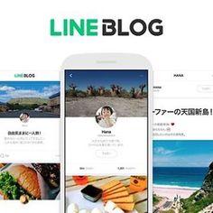 2016/11/27 04:46:13 goldspa.relaxationsalon ✨『LINE ブログ』というものを始めました‼︎✨ 本日のお客様から教えていただき!♡ これから!主流になっくる予想だそうです‼️ まだ、登録だけですが(^^;;💧 こちらになりますので… 是非とも!こちらもよろしくお願い致します‼︎♡ 《GOLD SPA. LINE BLOG 》 http://lineblog.me/goldspa0358756746/  今まで著名人向けブログサービスとして提供されていたLINE BLOGですが…2016年11月14日より誰でもブログ開設できるようになりました。  LINE BLOGのアプリをダウンロードし… 自分のLINEアカウントにログインして連携するだけで、誰でもカンタンにブログを開設できます。 所要時間は約1分。 面倒な登録手続きなどは一切ありません。  一般ユーザー向けに解放されたばかりの今なら 自分の好きなIDを設定できるかもしれません。 今すぐ自分の名前やお気に入りの言葉でドメインをとって…LINE BLOGを始めましょう!♡…
