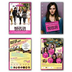 The Bling Ring Movie Poster 4S 2013 Emma Watson, Katie Chang, Israel Broussard