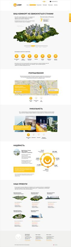 UDP Promo Page by Dima Shvedun, via Behance