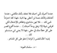 حقيقة الحب