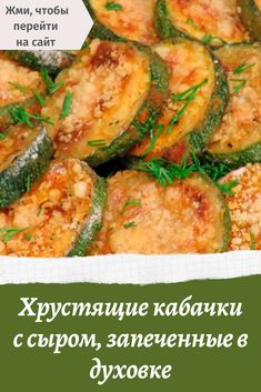 Russian Recipes, Keto Meal Plan, Food Humor, Yum Yum Chicken, Keto Recipes, Meal Planning, Curry, Food And Drink, Low Carb