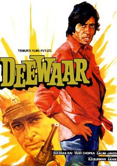 50 Amazing Vintage Bollywood Movie Posters Thatll Make You Nostalgic! Bollywood Posters, Bollywood Actors, Old Film Posters, Nostalgic Art, Vintage Bollywood, Indian Bollywood, Fly On The Wall, Hindi Movies, Old Movies