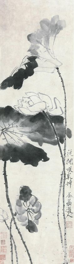 明代 - 徐渭 ( Xu Wei ) - 墨荷                 立軸,水墨纸本,111 × 31cm               款識:「花開咲乾坤,金畾道人」       钤印:徐渭之印、來鳥堂 收藏印。  Ming Dynasty