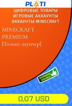 MINECRAFT PREMIUM [Только лаунчер] Цифровые товары Игровые аккаунты Аккаунты Minecraft