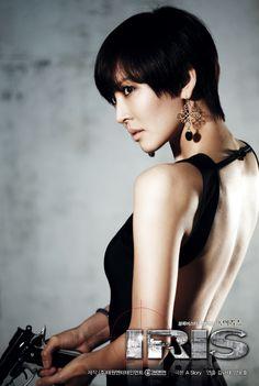 iris= byung-hun lee + seung-ryong ryu