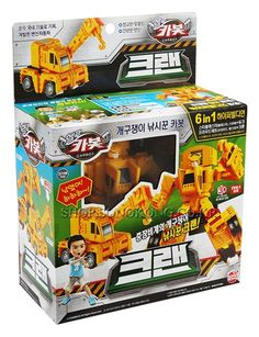 Hello Carbot CRAN Crane Transforming Toy Robot Korea TV Animation Character #SONOKONG