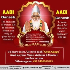 "on this & Son of shiv ji ""ganesha"" is not immortal God. Only aadi ganesha is immortal God and we should all worship the lord aadi ganesha kabir sahib ji. For more information: watch ईश्वर TV channel at to IST. Buddhist Symbol Tattoos, Hindu Tattoos, Buddha Tattoos, Hindu Symbols, Buddhist Symbols, Hindu Worship, Worship The Lord, Believe In God Quotes, Ganesha Tattoo"