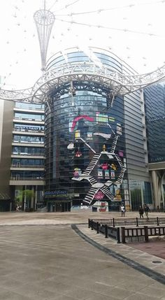 Garden 5 Mall Songpa South Korea