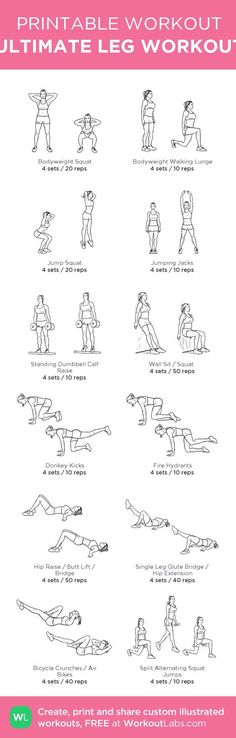 Printable Workout For Legs legs fitness butt exercise home exercise diy exercise routine booty exercise routine