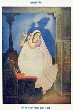 Matwali Meera Devotee Of Lord Krishna Vintage Print Kalyan Magazine Lord Krishna Images, Radha Krishna Pictures, Radha Krishna Photo, Krishna Art, Hare Krishna, Krishna Leela, Pichwai Paintings, Mughal Paintings, Indian Art Paintings